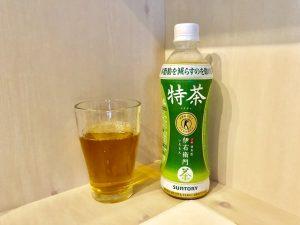 伊右衛門|特茶の効果的な飲み方