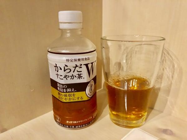 からだすこやか茶Wの効果的な飲み方