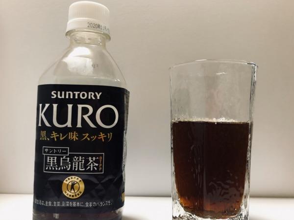 黒烏龍茶の効果的な飲み方は?副作用や痩せるのか口コミを調査!
