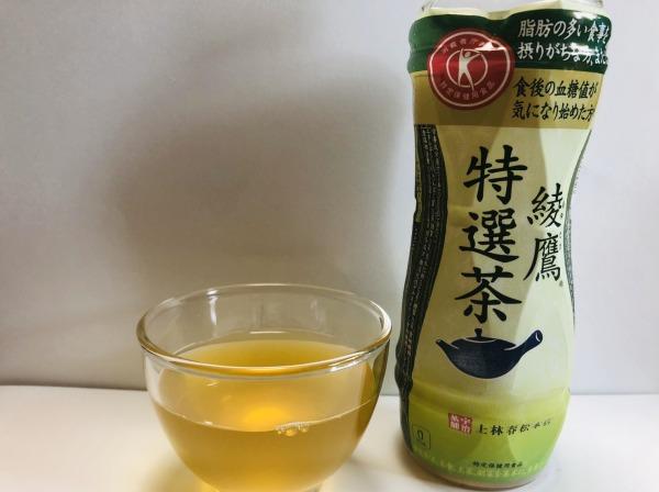綾鷹 特選茶の効果的な飲み方は?副作用や痩せるのか口コミを調査!