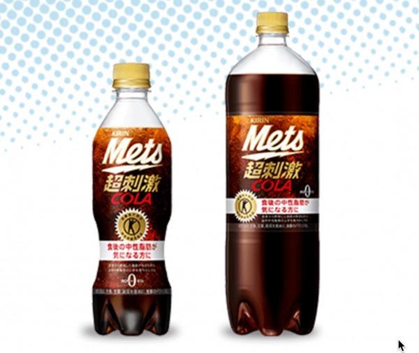 キリン メッツコーラの効果的な飲み方は?味やダイエットできるのか口コミを調査!