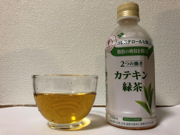 カテキン緑茶(伊藤園)の効果的な飲み方は?副作用や苦いのか口コミを調査!