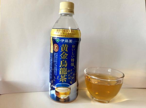 黄金烏龍茶の効果的な飲み方は?副作用で下痢?味の口コミも紹介!