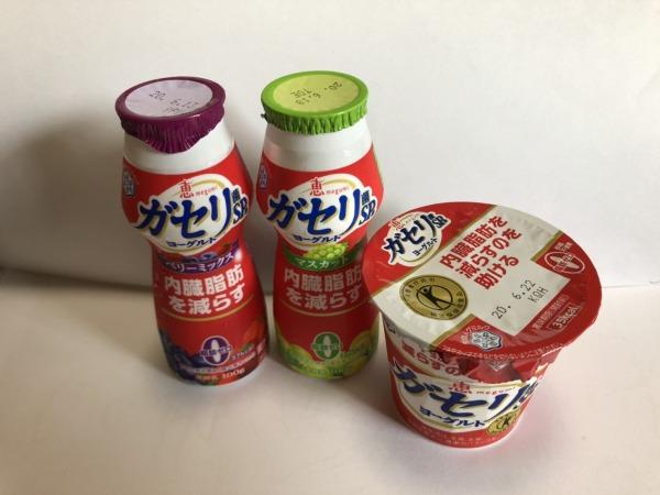恵 ガセリ菌SP株ヨーグルトの効果と副作用!内臓脂肪やダイエットの口コミは?