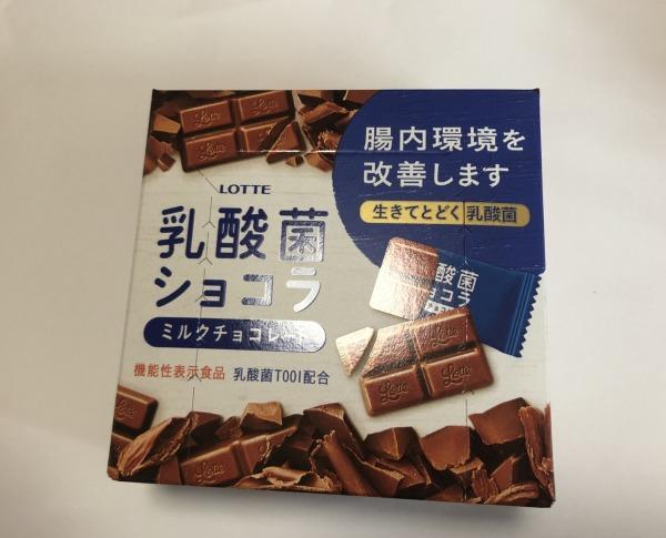 ロッテ乳酸菌ショコラの効果なし?副作用で便秘や下痢?口コミを紹介!